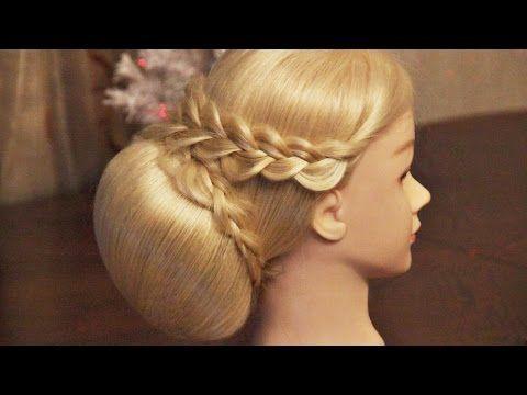 Свадебная причёска с валиком - YouTube