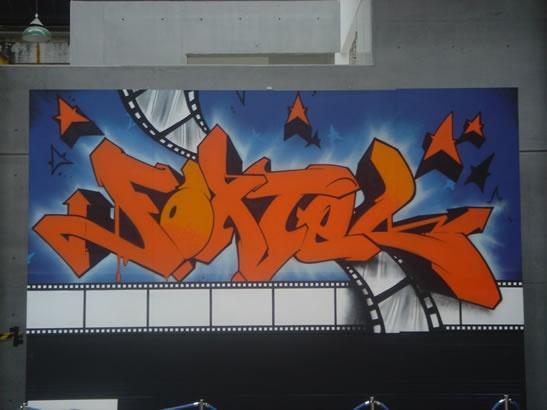 http://www.artsconnect.com.au/images/paulbarry05.jpg