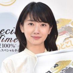 【波瑠/モデルプレス=4月13日】女優の波瑠が13日、都内で行われた酒類のプレス発表会に出席した。