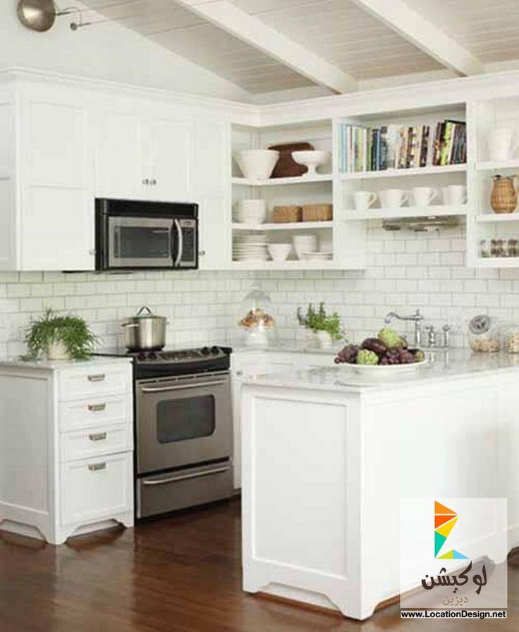 48 best مطابخ مودرن images on pinterest   kitchen ideas, small
