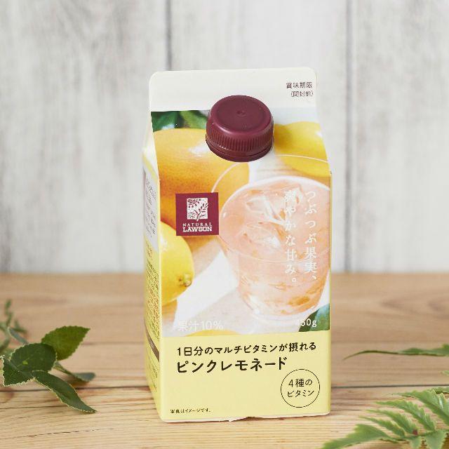 新発売の「1日分のマルチビタミンが摂れるピンクレモネード 450g」です♪つぶつぶ果実と爽やかな甘みが美味しいです(^^)  http://lawson.eng.mg/7bc90