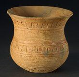 Bell Beaker from Bulgaria (Museum of Pre- and Early History, Berlin). Click for more information.