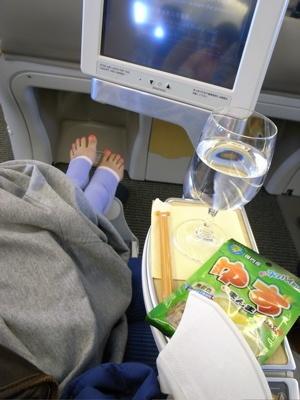 ニーマンマーカスで♪の画像   野波麻帆オフィシャルブログ「maho-maho-mango!」powe…