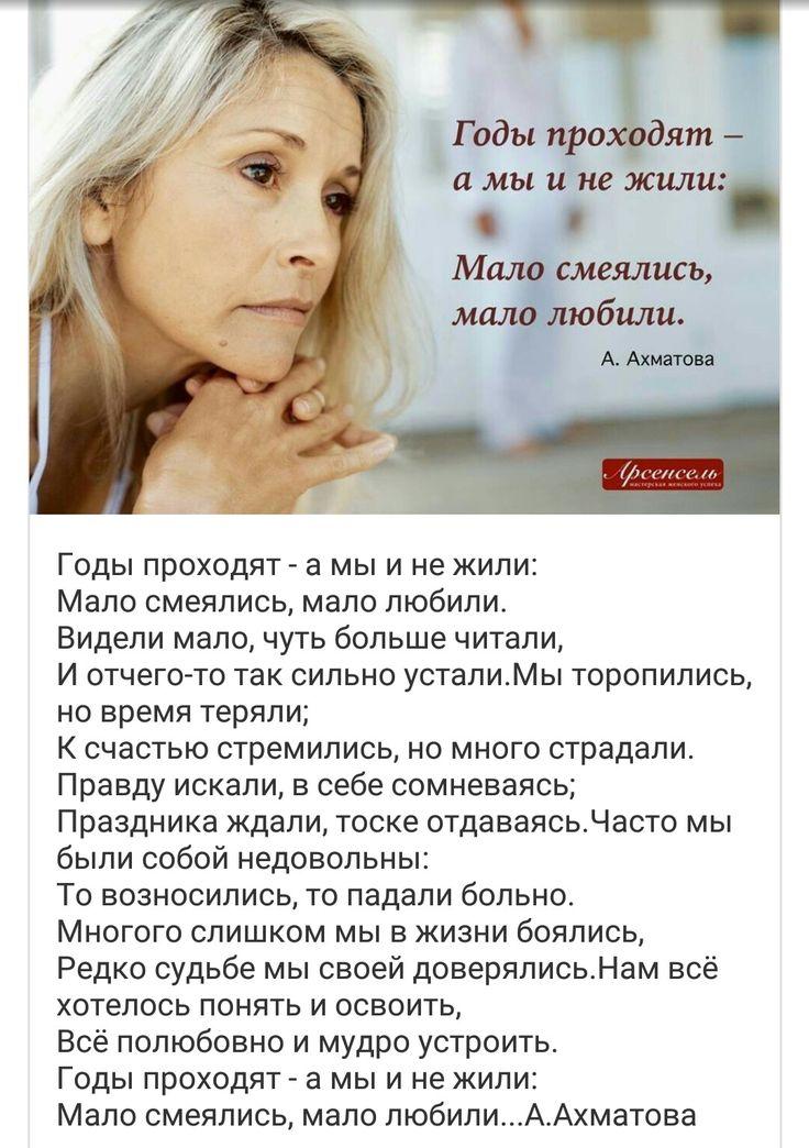 А. Ахматова