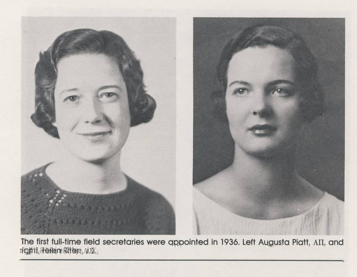 In the fall of 1936, Delta Zeta's first Traveling Secretaries (now known as ELCs-Educational Leadership Consultants) began visiting college chapters. Delta Zeta's first two Traveling Secretaries were Augusta Piatt, Samford  (AL) - Alpha Pi, and Helen Riter, California/Los Angeles - Alpha Chi.