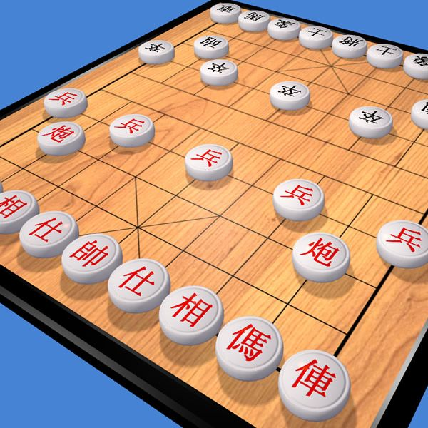Play XiangQi online 3D or 2D http://www.jocly.com/#/play/xiangqi