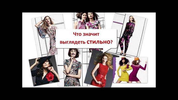 Ваш идеальный гардероб. Имидж-студия SP. СПб | ВКонтакте