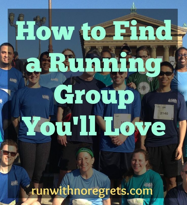 How to Find a Running Group You'll Love | Running tips ...