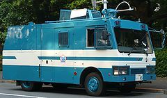Tokyo Metropolitan Police Department Kidotai (Riot Police) water cannon unit. Base car is a Mitsubishi Fuso Fighter.
