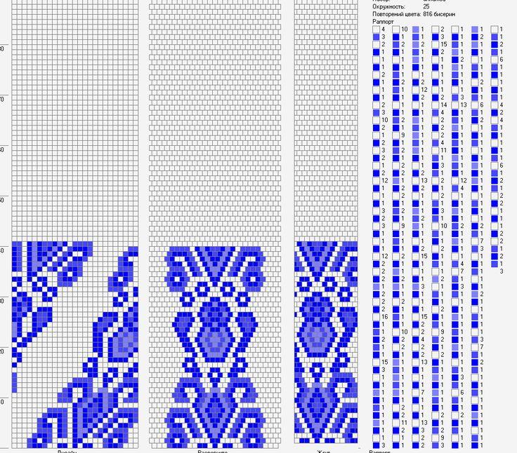 Free Crochet Bead Pattern Round 25