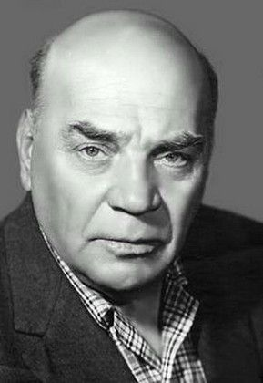 Алексей Грибов 1902-1977