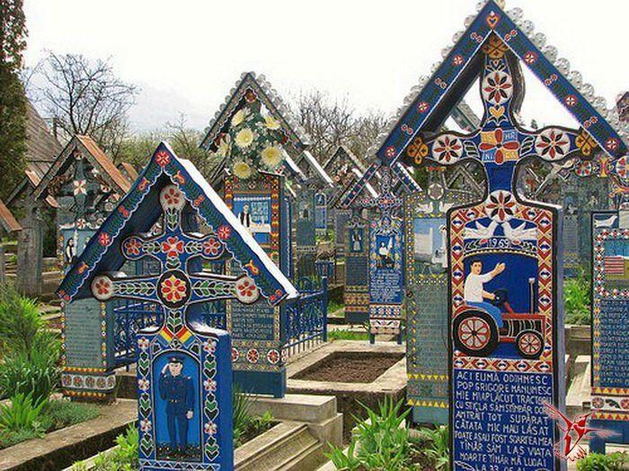 Весёлое кладбище | Бригантина