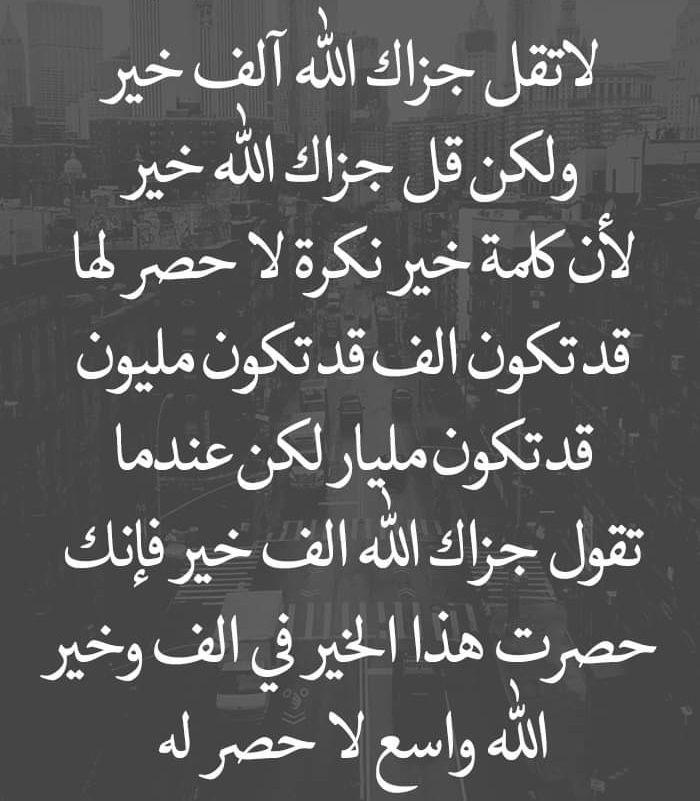 خواطر صباحية دينية Arabic Calligraphy Calligraphy Arabic
