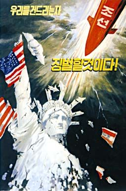 north korean propaganda posters | He who provokes us shall be punished!""