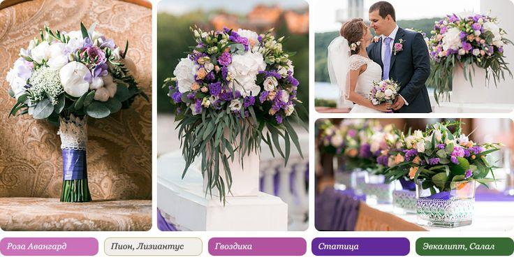 Свадебное оформление живыми цветами банкетного зала, стола. Украшение ресторана флористами на свадьбу, фото и цены – Obradoval.ru