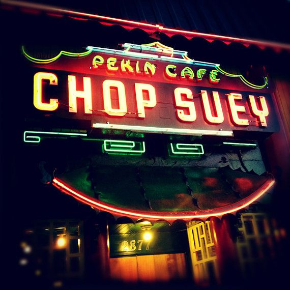 Glowing Pekin Cafe Neon Sign - San Diego Chop Suey - North Park - Chinese Food Restaurant - Retro Home Decor - Fine Art Photography