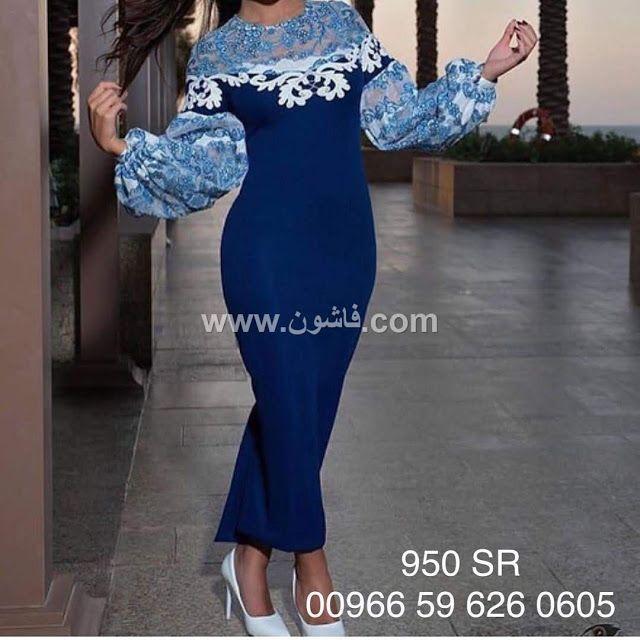 أحدث صيحات فساتين سهرة باللون الازرق الانيق Dresses Fashion Mermaid Formal Dress