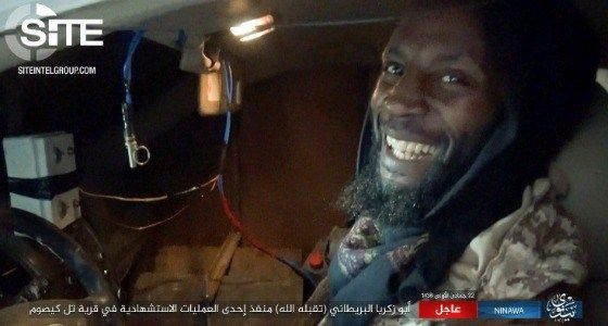 """Former Guantanamo """"victim"""" paid £1 million by British government, blows himself up in suicide attack"""