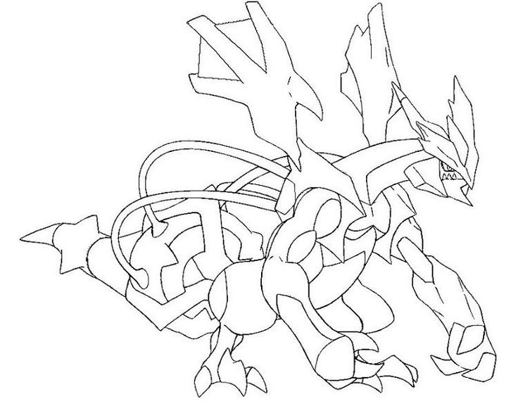 Pokemon Coloring Pages Black Kyurem Pokemon Coloring Pages
