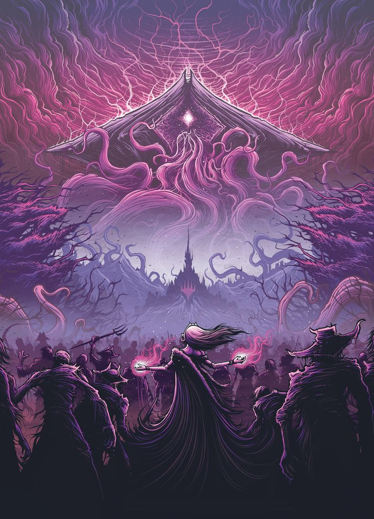 Magic: The Gathering - Emrakul by Dan Mumford / Behance / Facebook / Twitter / Instagram / Store Available exclusively at the Magic the Gathering: Pro Tour Eldritch Moon, August 5-7, 2016.