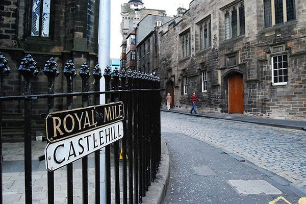 Королевская Миля The Royal Mile 2