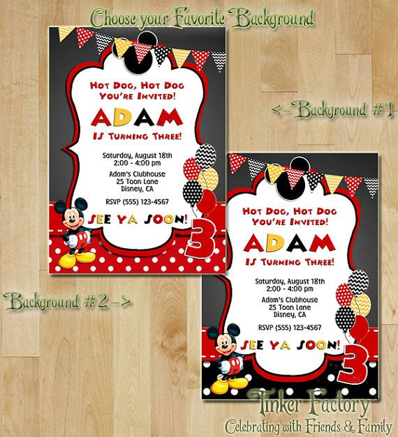 Mickey Mouse Birthday Party Invitation Digital By TinkerFactory