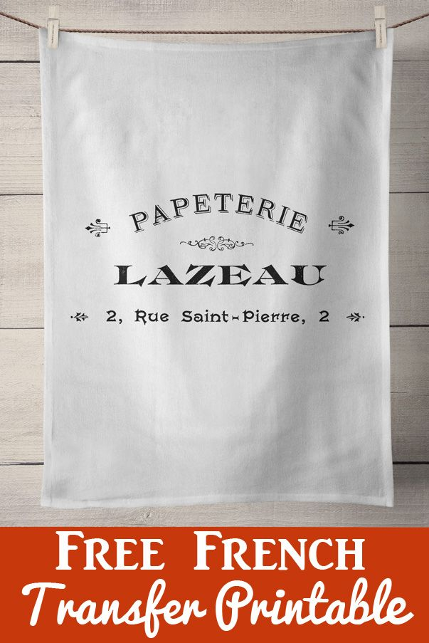French Papeterie Furniture Transfer Printable Easy DIY Pinterest
