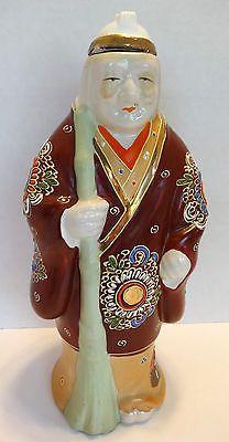 Kamotsuru Sake Decanter Vintage Asian Jeweled Elder Woman Original Label Empty