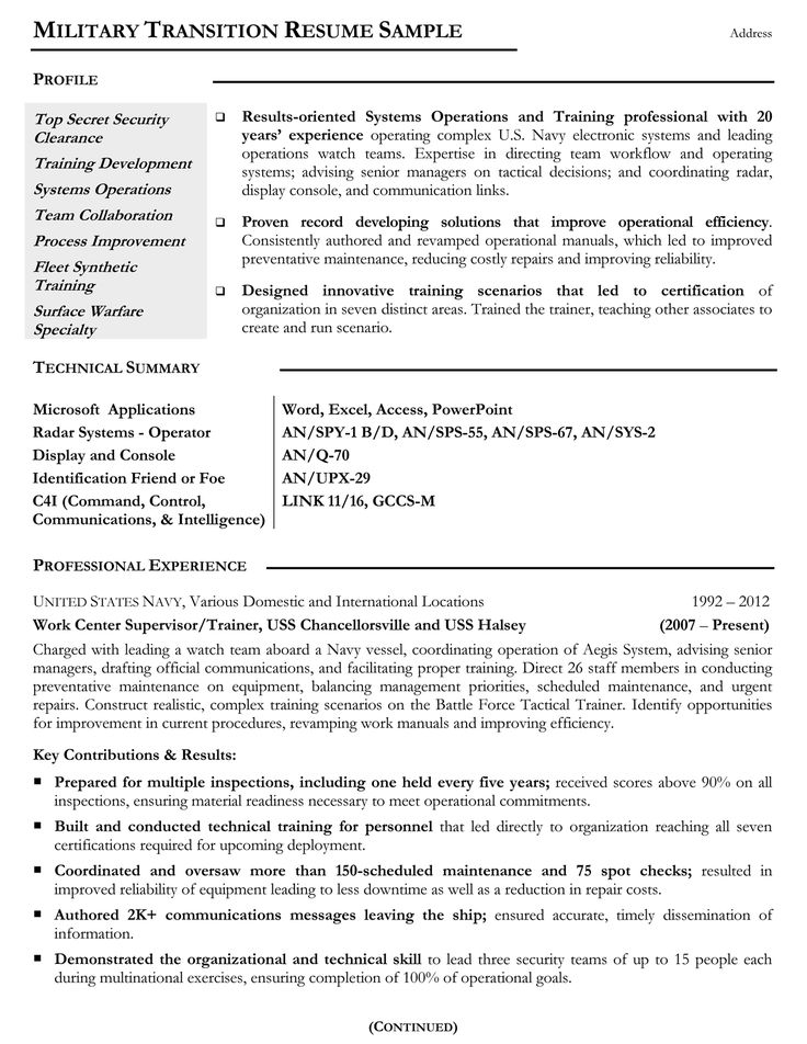 sample resumes military civilian federal and more police mdxar resume samples examples writers template mtr sam