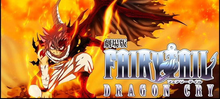 Télécharger Fairy Tail Dragon Cry film complet Vostfr et vf : http://ultra-games.fr/index.php/2017/03/30/telecharger-fairy-tail-dragon-cry-film-complet-vostfr-version-francaise/  Regarder Magical Girl Lyrical Nanoha Reflection en streaming, Regarder Magical Girl Lyrical Nanoha Reflection en streaming vf, Regarder Magical Girl Lyrical Nanoha Reflection en streaming vostfr, Regarder Magical Girl Lyrical Nanoha Reflection vf, Regarder Magical Girl Lyrical Nanoha Reflection