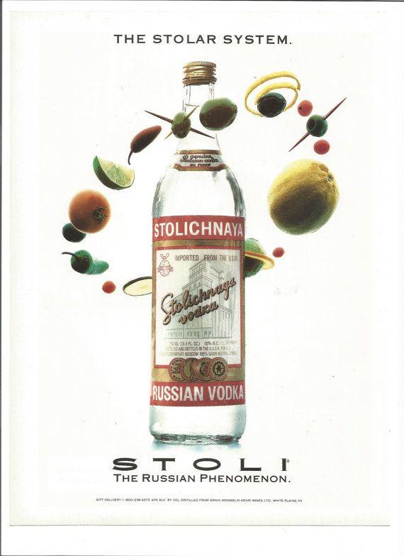 Hey, I found this really awesome Etsy listing at https://www.etsy.com/listing/217049116/1991-stoli-vodka-advertisement-stolar