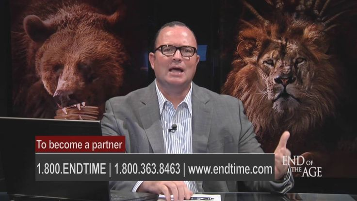 ICANN Contract Expires | Endtime Ministries with Dave Robbins