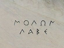 "Molon Labe! The Ancient Greek phrase μολὼν λαβέ; Modern Greek pronunciation [moˈlon laˈve]) means ""Come and take them"". It is a classical expression of defiance reportedly spoken by King Leonidas I in response to the Persian army's demand that the Spartans surrender their weapons at the Battle of Thermopylae. It is an exemplary use of a laconic phrase."