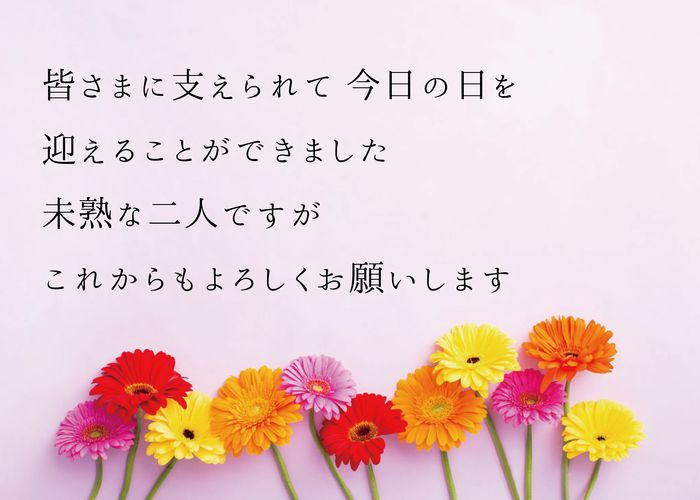 \ペーパーアイテムやムービー作りに♩/結婚式で使いたい日本語の可愛いフリーフォント6選♡のトップ画像