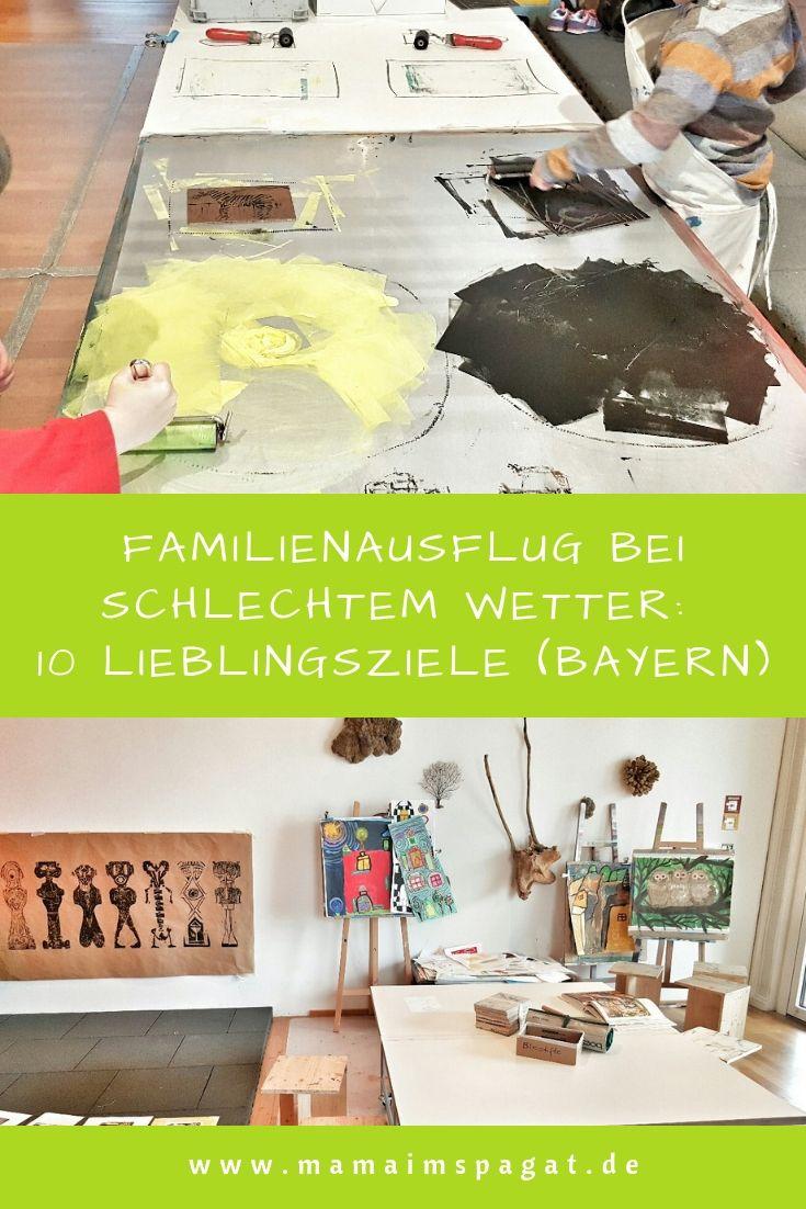 Familienausflug Bei Schlechtem Wetter In Oberbayern 10 Lieblingsziele Ausflug Urlaub Mit Kleinkind Und Ausfluge Bayern