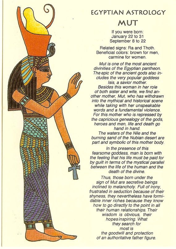 Zodiac Unlimited Egyptian astrology postcard: Mut