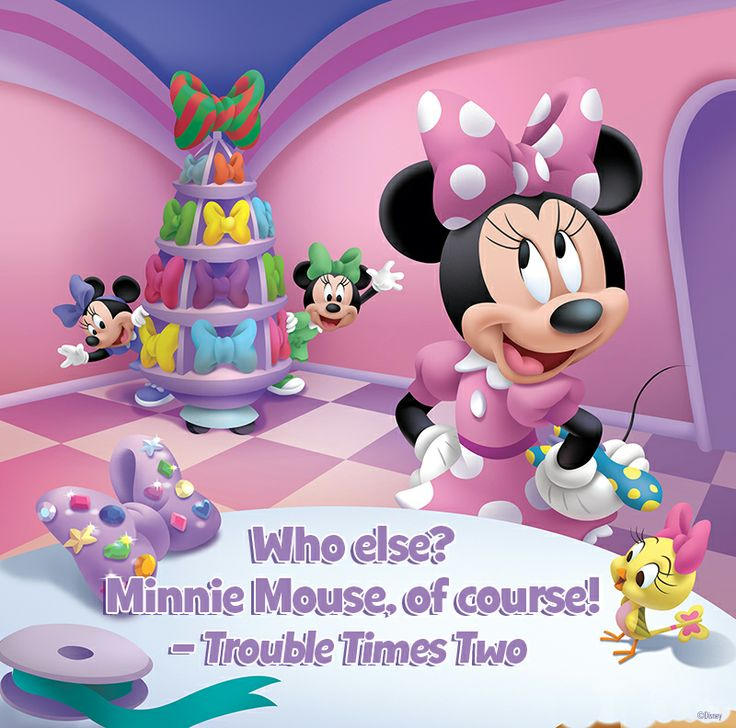 102 Best Images About Mickey Mouse Clubhouse On Pinterest
