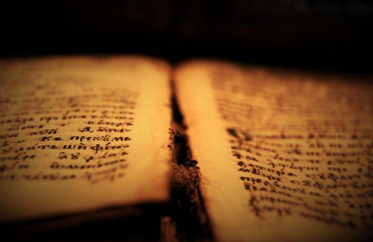 The Kolbrin Bible: A 3,600-year-old manuscript that will rewrite history (Analysis)