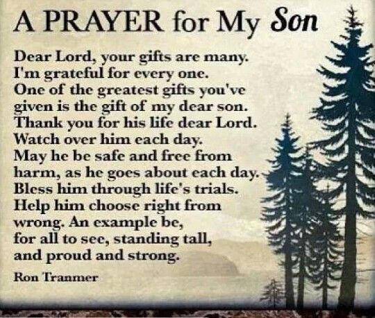 father day blessing prayer