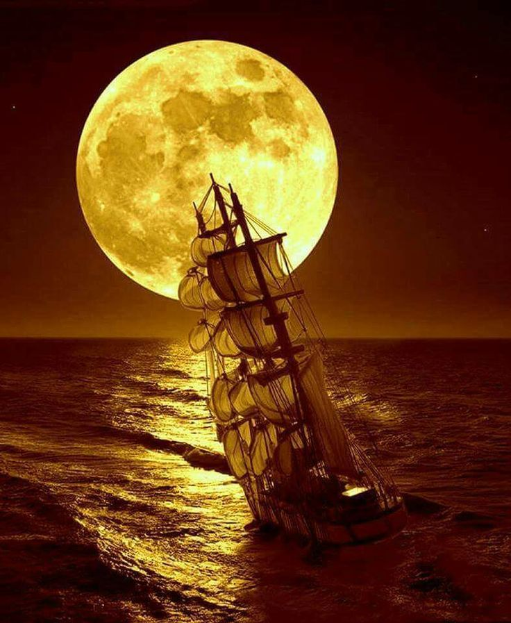 картинки на телефон океан с луной и кораблями награбленные продукты