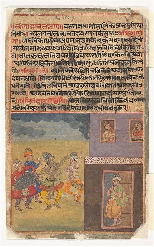 "Krishna Dancing: Page from the Dispersed ""Boston"" Rasikapriya (Lover's Breviary), ca. 1610. India (Rajasthan, Amber). The Metropolitan Museum of Art, New York. Rogers Fund, 1918 (18.85.5a) #dance"