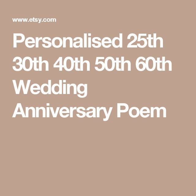 25th Wedding Anniversary Quotes: 25+ Best Ideas About Anniversary Poems On Pinterest
