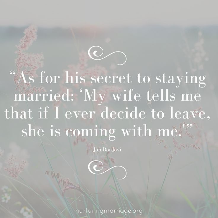 Short Sweet I Love You Quotes: 25+ Best Cute Marriage Quotes On Pinterest