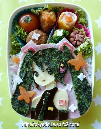 The Baraboo Public Library Edible Book Festival is on Saturday April 6! Making Character Bentos would be a wonderful way to represent Otaku Culture. Hatsune Miku Kyaraben (character bento) | Japanese Cooking and Anime/Manga in the Netherlands http://japaneseholland.blogspot.com