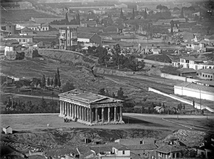 Θησείο, 1894