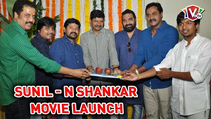 Sunil and N Shankar Movie Opening Event | Gopi Sunder | 2016 Latest Telugu Movies