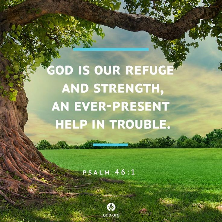 """""""God is always able and available to help us."""""""