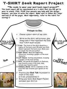 Ordinaire TSHIRT BOOK REPORT PROJECT W/ RUBRIC***BEST SELLER