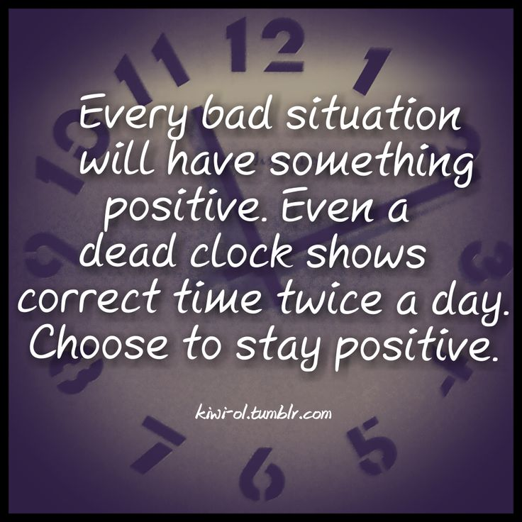 Short Sweet I Love You Quotes: Every Bad Situation Will Have Something Positive. Daily