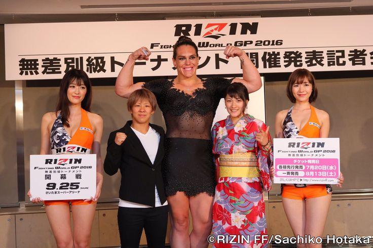 Women's MMA stars (from left to right) Kanako Murata, Gabi Garcia and Rena Kubota will all be back in action at the RIZIN FF event in Tokyo, Japan on Sunday, Sept. 25. RIZIN FF: MIRKO CRO COP…